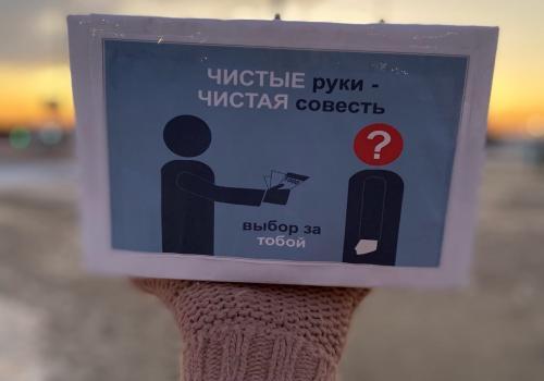 """Акция """"Чистые руки - чистая совесть!"""", КОМПАС ТВ"""