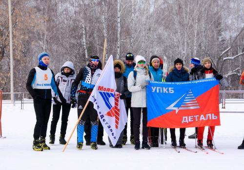 Лыжная эстафета среди работающей молодежи, 2021 год, ГОНГ ТВ