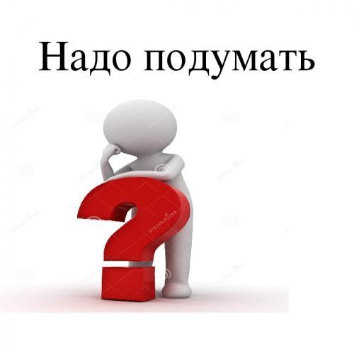 ПРИДУМАЙ НАЗВАНИЕ ДЛЯ ФИТНЕС-КЛУБА