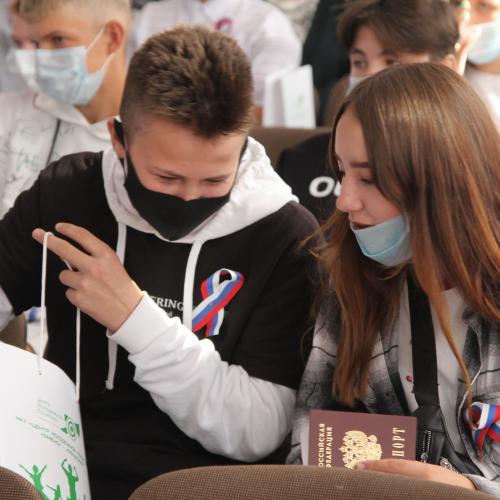 Очередное вручение паспортов юным гражданам Каменска - Уральского