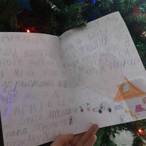 В Каменске-Уральском стартовала акция «Стань Дедом Морозом»